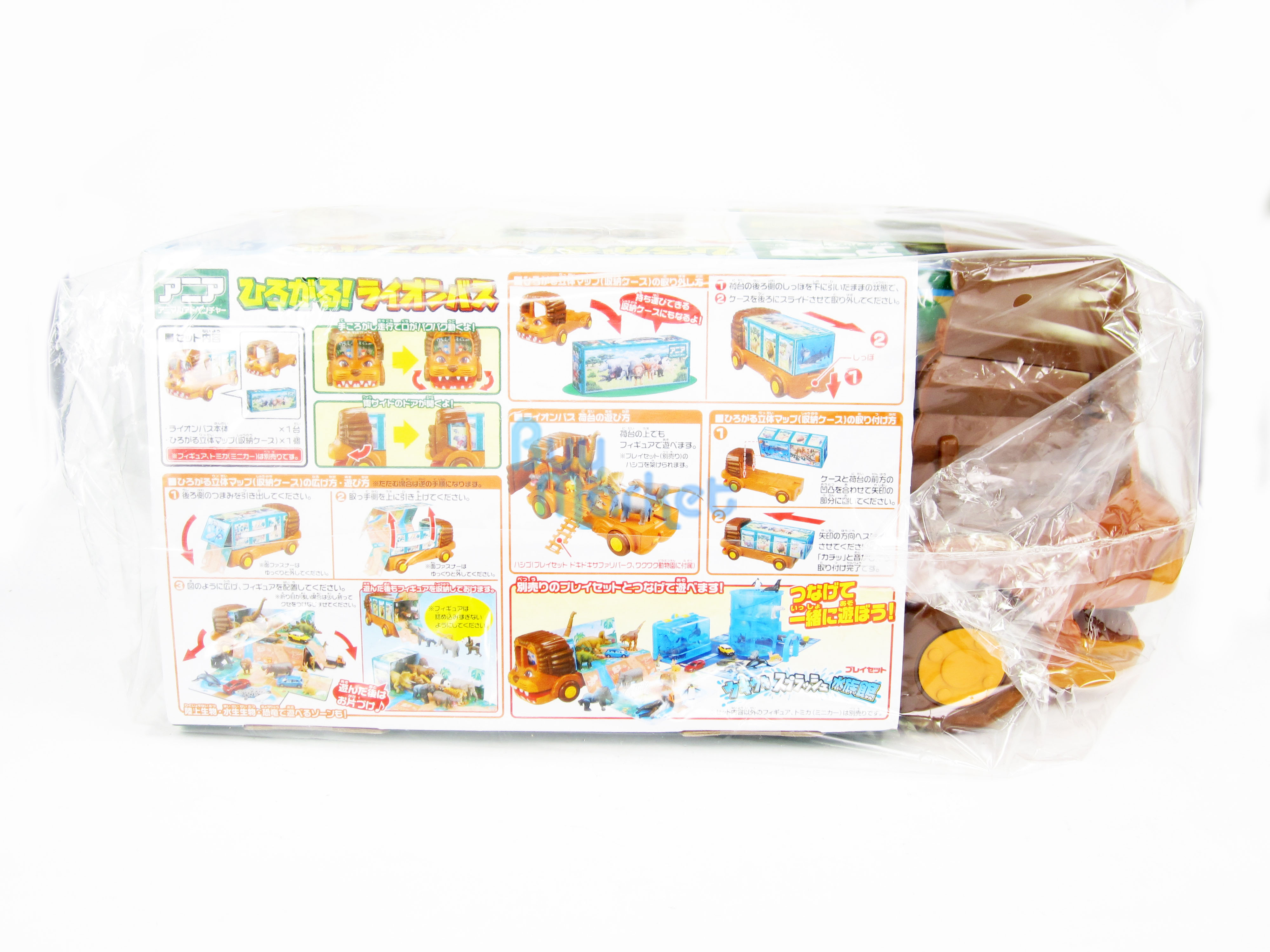 Takara-Tomy-ANIA-Spreads-Lion-Storage-Bus-Include-Map-Kid-Toys-Education
