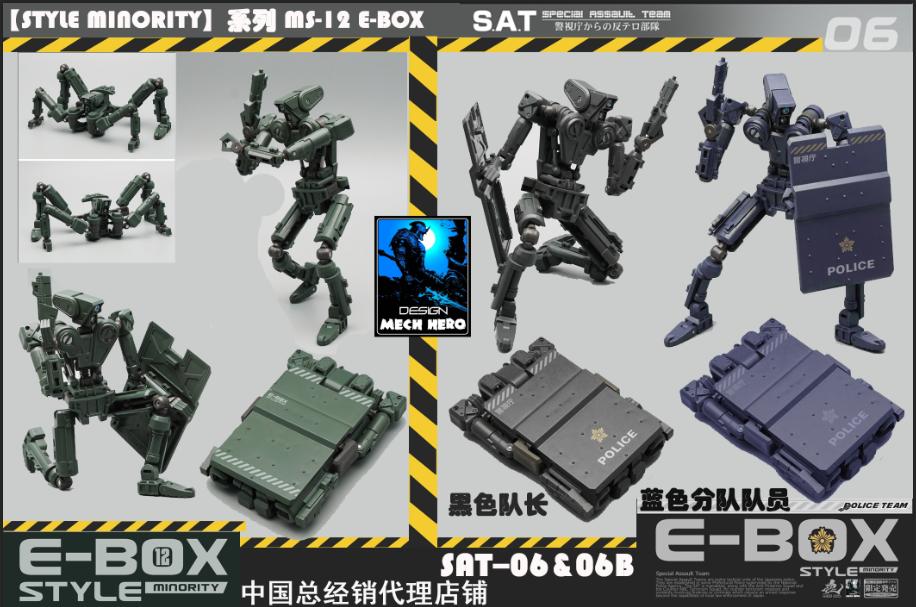 Mft mech - seele frau stil minderheit e-box sat-06 06b ms12 action - figur