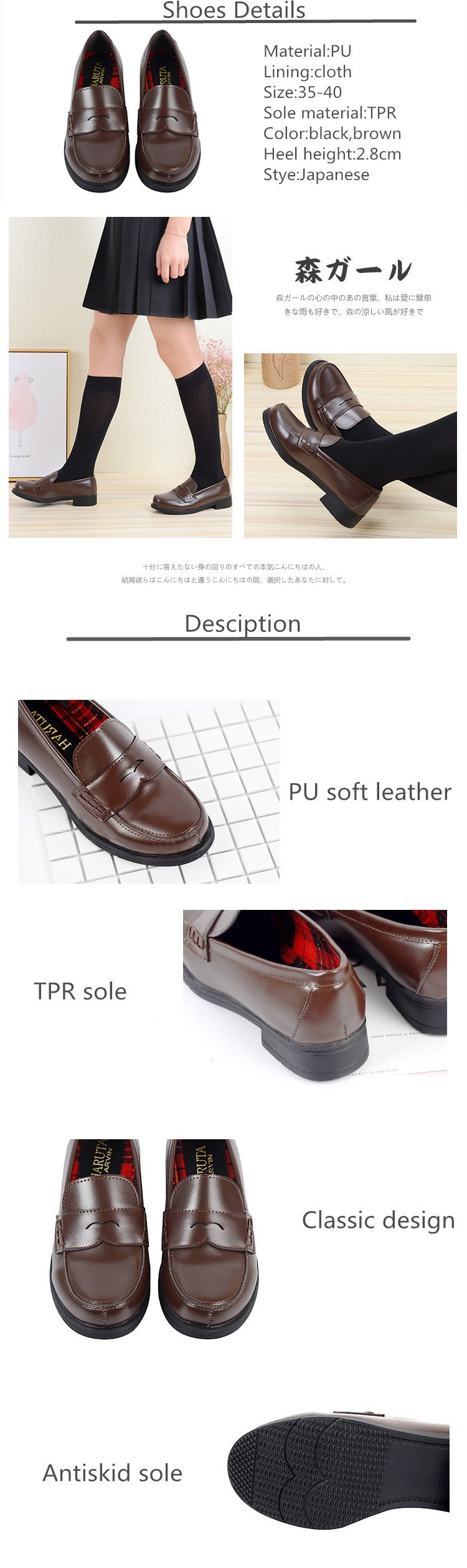 Japanese School Uniform Low Flat Heel Student Shoes Leather Maid Lolita Cosplay