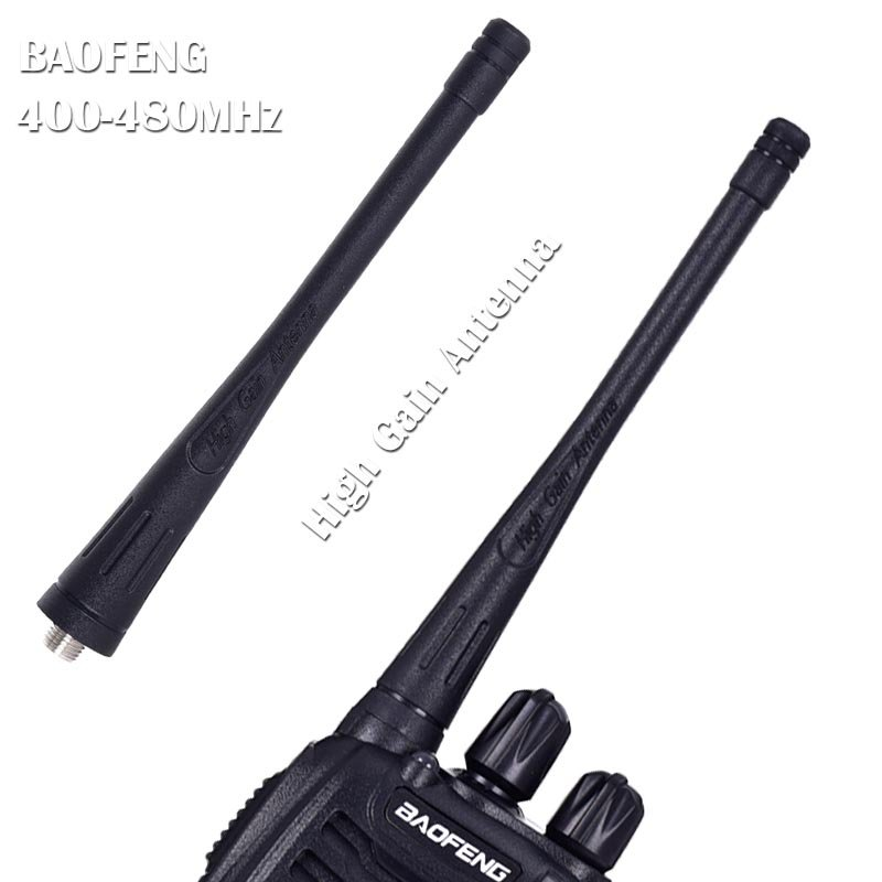 BaoFeng Antenna UHF 400-480MHz For Ham Walkie Talkie