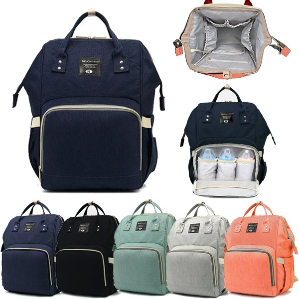 Baby Diaper Nappy Mummy Changing Bag Backpack Set Multi-Func
